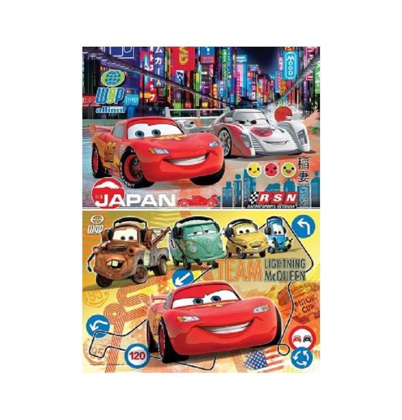 Puzzle 2 x 20  Cars