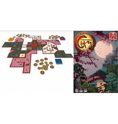 Ciudad Prohibida - Forbidden City