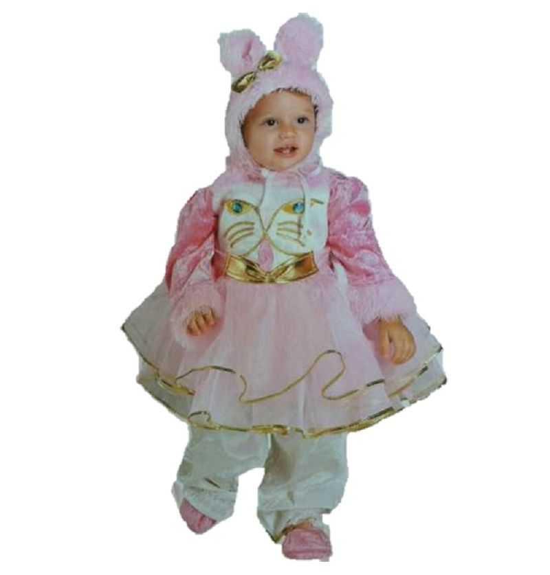 Comprar Disfraz Gatita Bebe