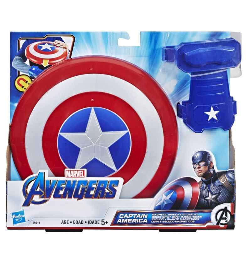 Comprar Escudo y Guante Magnetico Capitán America Avengers