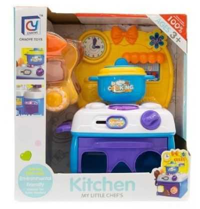 Comprar Cocina Pequeña Infantil
