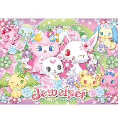 Puzzle 104 JEWEL PET  clementoni
